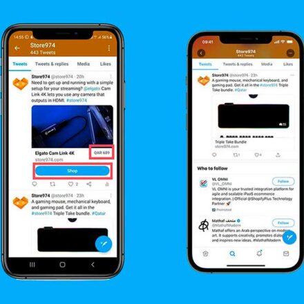 Twitter realiza pruebas con botones para comprar en línea a través de tuits